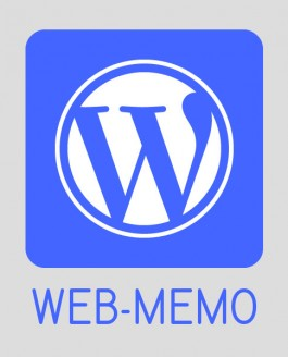 wordpress Plug-in content-viewsとfeedzy-rss-feedsの表示カスタマイズ