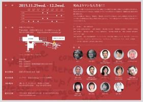 151125heisei-b-860_600