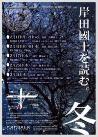 160203kishida-a-860_600