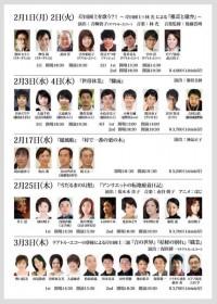 160203kishida-b-860_600