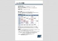 n1401-k04_860_600