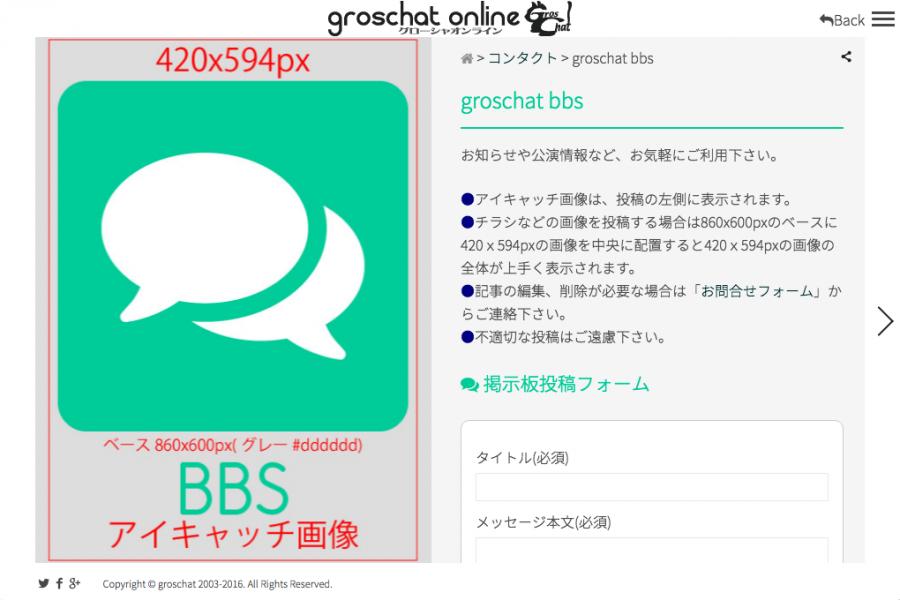 bbs-pad