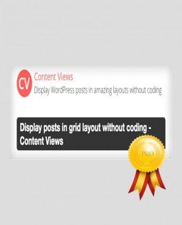 wordpress プラグイン Content Views Pro